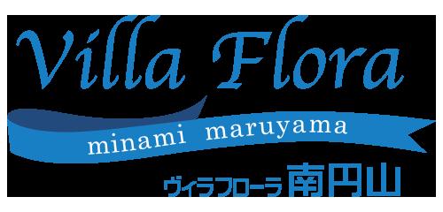 介護付有料老人ホームヴィラフローラ南円山 - リクルート専用サイト